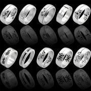 316L Surgical Steel Rings Design Bands Part III <b>($0.99 Each)</b>